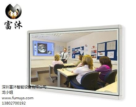深圳多媒体教学一体机 教学一体机批发 教学一体机订购 富沐供