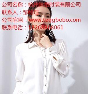 杭州秋格时装有限公司