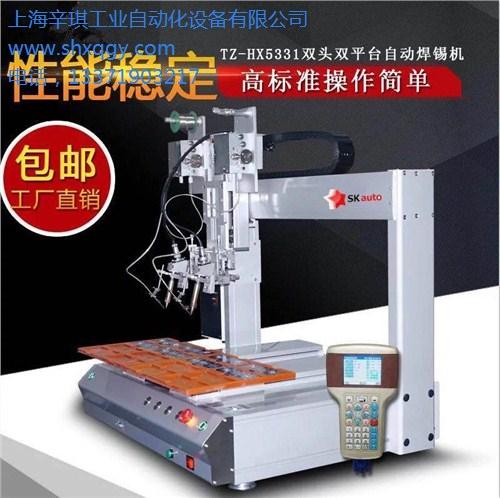 上海辛琪工业自动化设备有限公司