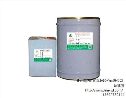 BO-5K 单组份PVC复合胶