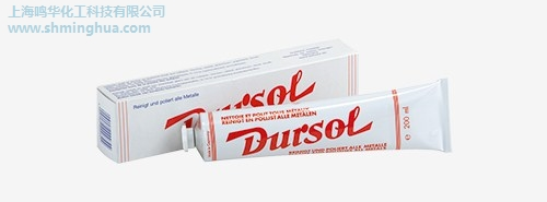 Dursol磨亮膏模具膏
