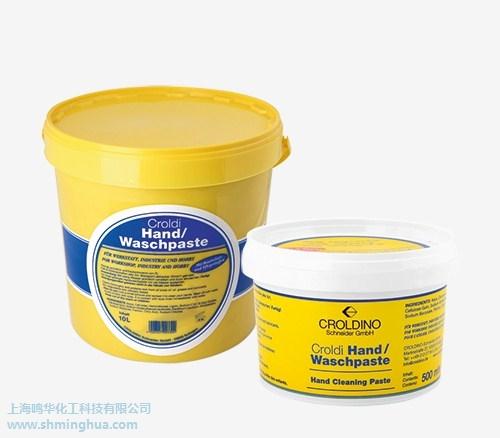 Croldino洗手膏