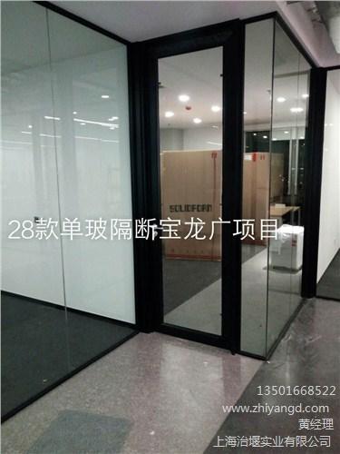 上海玻璃隔断厂家直销
