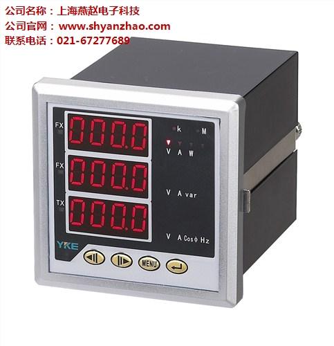 上海广合电气有限公司