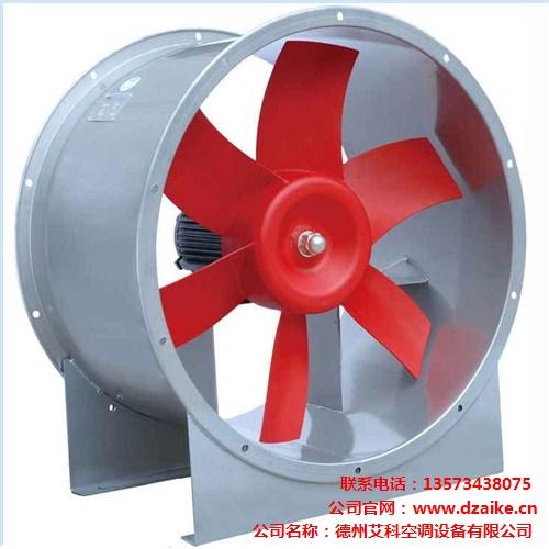 轴流风机供应