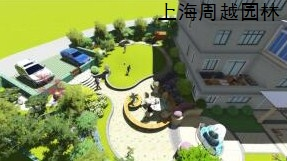 市政公用建设工程施工