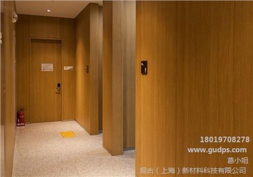 观古(上海)新材料科技有限公司