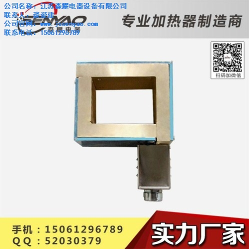 江苏森耀电器设备有限公司