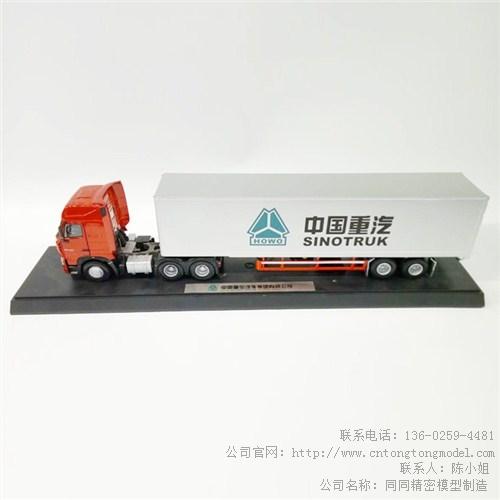 深圳市同同仁合精密模型制造有限公司