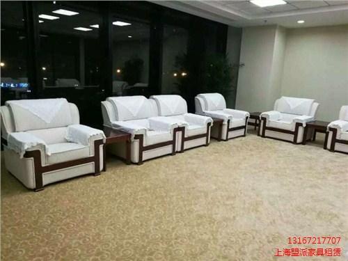 上海沙发椅租赁