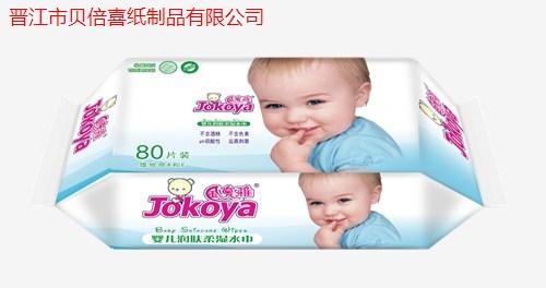 晋江市贝倍喜纸制品有限公司