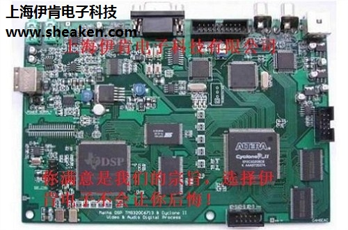 smt优选择上海伊肯电子科技