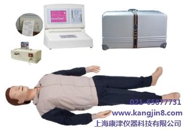 上海康津仪器科技有限公司