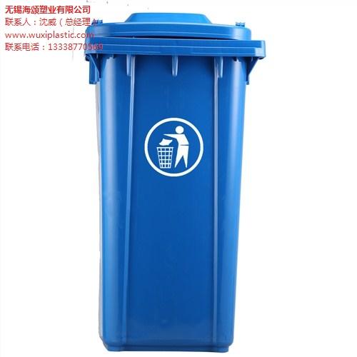 无锡塑料垃圾桶厂家直销