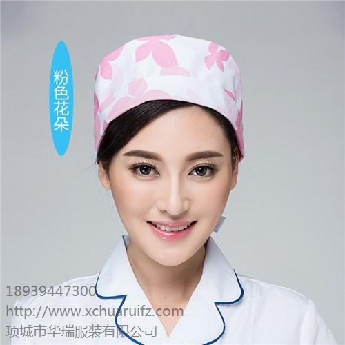 武汉护士帽生产厂商图片