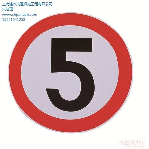 上海浦欢交通设施工程有限公司