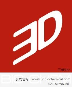 三博生化科技(上海)有限公司