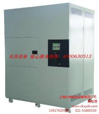 CK-GDW-150高低温箱