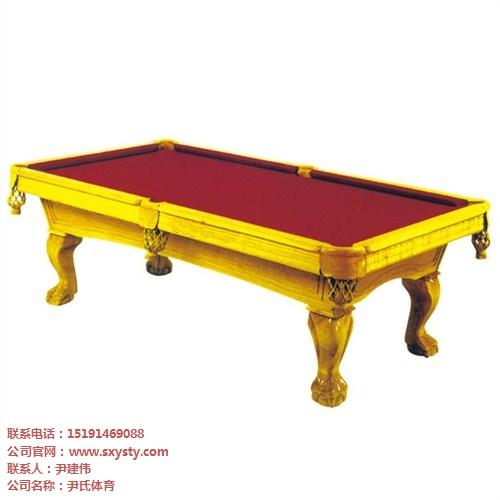 西安台球桌安装教程