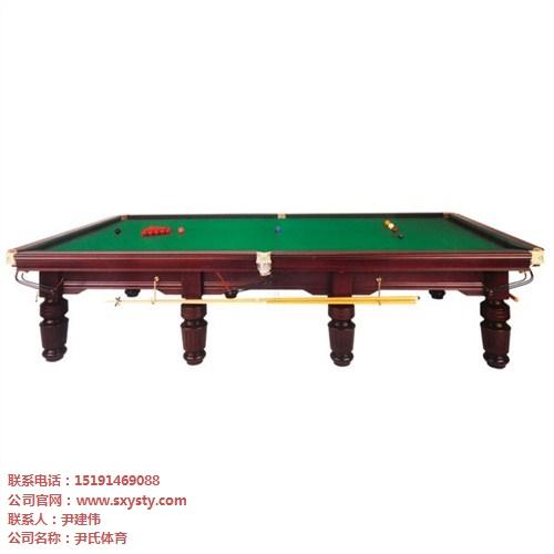 陕西台球桌有哪些品牌