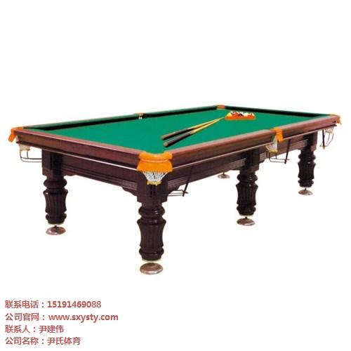 西安品牌台球桌专卖