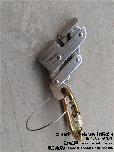 自锁器品牌