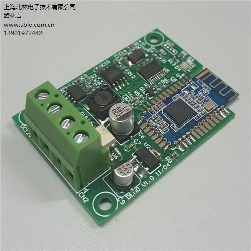上海北林電子技術有限公司
