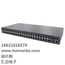 H3CSMB-S1650-CN
