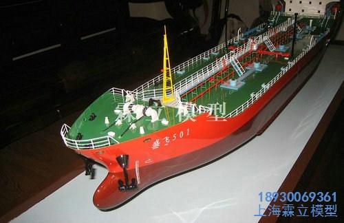 油船模型定制