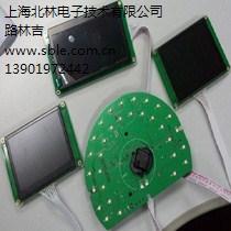 上海北林电子技术有限公司
