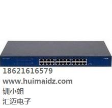 H3C S1024R