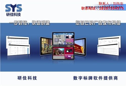 网络发布主板设计