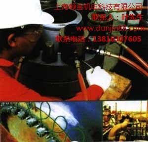 上海顿金机电科技有限公司