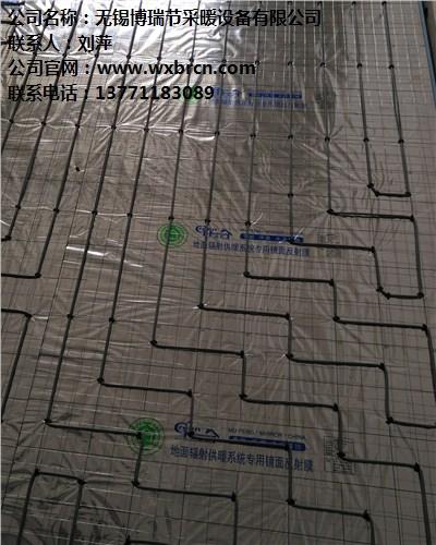 无锡碳纤维地暖