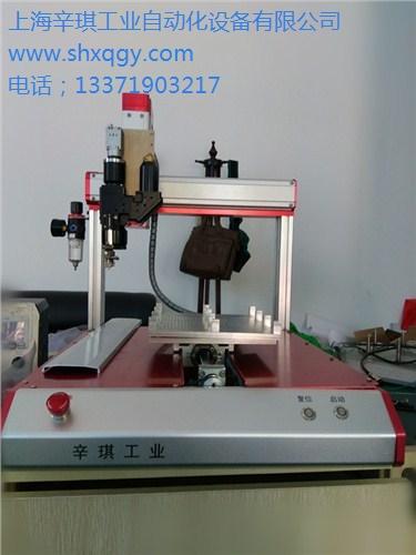 上海全自动视觉激光焊锡机