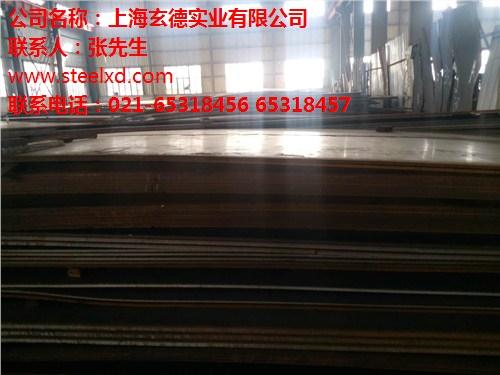 江苏船板供货商