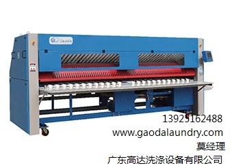 广东高达洗涤设备有限公司