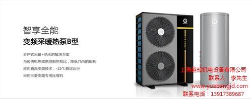 上海越邦机电设备有限公司