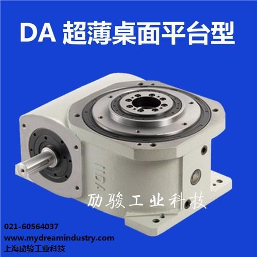 台湾兆奕桌面型凸轮分割器