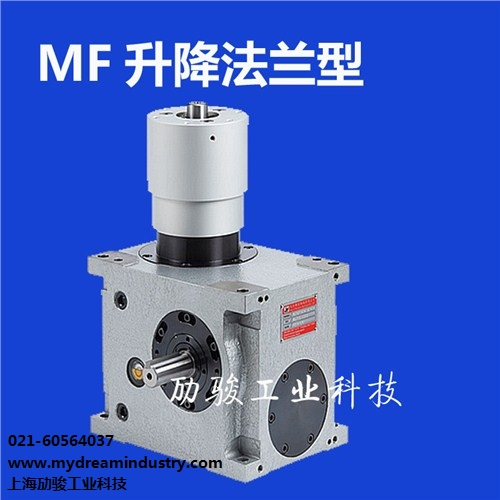 兆奕凸轮分割器进口凸轮分割器上海劢骏特价供应