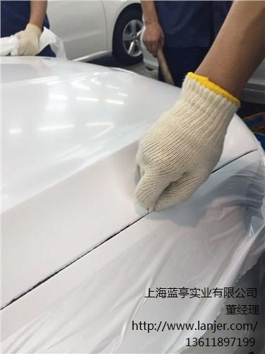 上海蓝亭实业有限公司