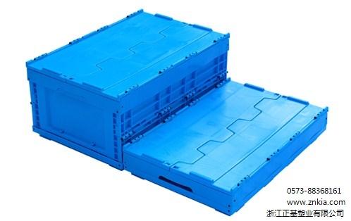 塑胶周转箱厂商
