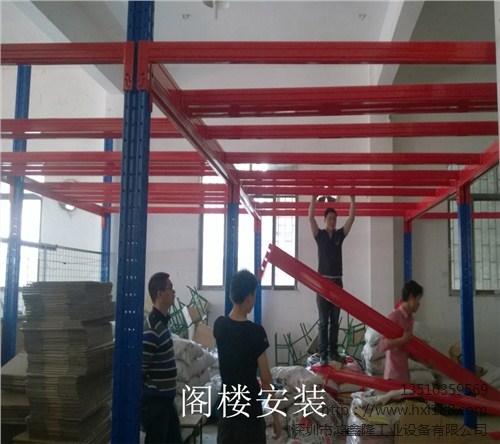 深圳市鸿鑫隆工业设备有限公司