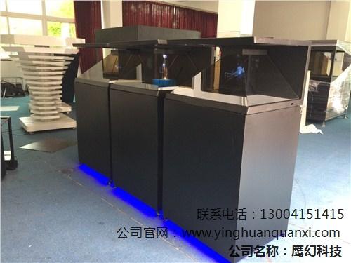 上海270度3D幻像柜