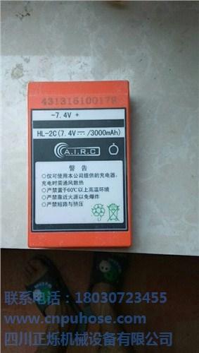 湿喷机械手遥控器电池