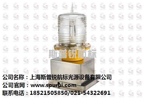PLZ-3JLHKC高光强航空障碍灯