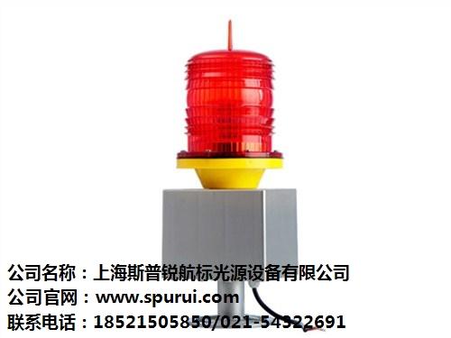 AH200型航空障碍灯