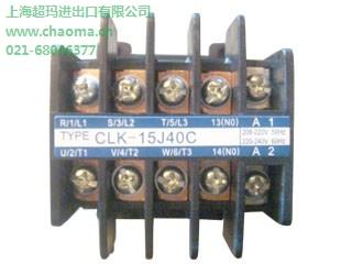 空调接触器CLK-15J40C