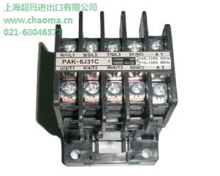 接触器价格PAK-6J31C