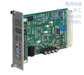 VT-SR2系列模拟放大器